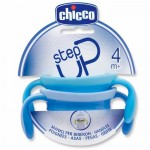 Manici Per Biberon Chicco Step Up Boy